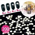 美甲半圓平面珍珠-200顆[84060]指甲彩繪裝飾專用