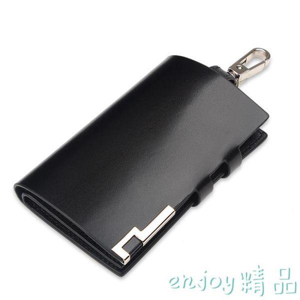 雙十一狂歡購大容量鑰匙包男士真皮腰掛零錢包卡包男女式牛皮汽車多功能鎖匙扣