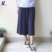 American Bluedeer - 休閒寬褲(魅力價) 春夏新款
