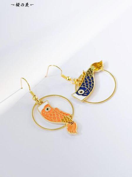 618好康又一發日本鯉魚旗手工不對稱耳環日系耳飾
