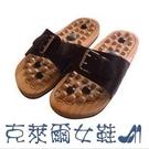 足療鞋腳底按摩器 按摩拖鞋 穴位刺激保健鞋 木質足底足部按摩器 快速出貨