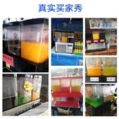艾科仕德  兩缸三缸冷熱飲料機全自動大容量果汁機商用自助冷飲機  (橙子精品)