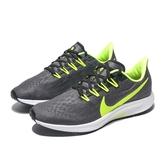 NIKE ZOOM PEGASUS 36 深灰 螢光綠 氣墊 訓練鞋 慢跑 男(布魯克林) CJ8017-071