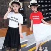 中大尺碼女童網紗半身裙韓版時髦中大童公主女童半身長裙 zm4937『男人範』