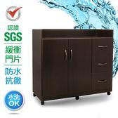 SGS 防潮抗蟲蛀緩衝塑鋼三抽單開門置物碗盤櫃  4色