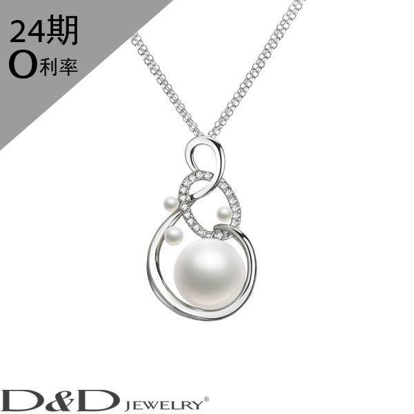 天然珍珠項鍊 11mm D&D 品牌精品 銀河系列 ♥
