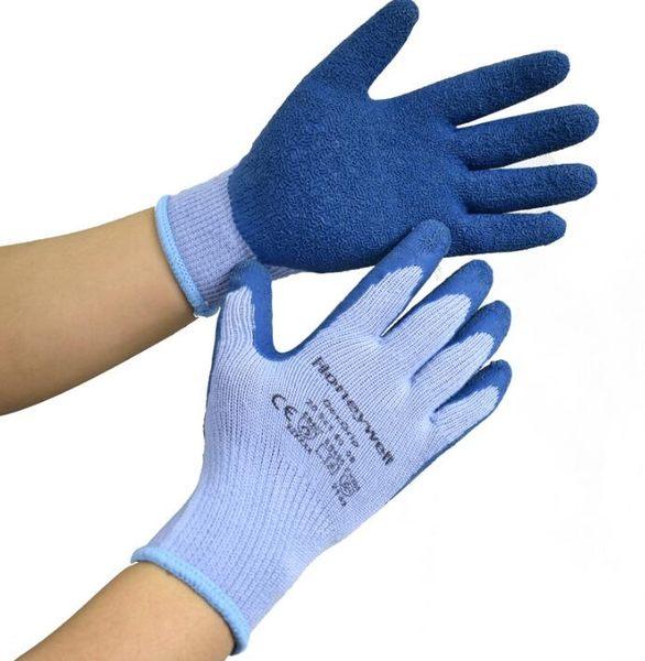 蒸汽隔熱手套透氣靈活薄款防滑防水防燙女加工防護手套工業耐高溫 貝兒鞋櫃 全館免運
