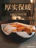 狗窩泰迪小型中型犬深度睡眠狗狗金毛小狗睡覺的寵物大狗冬天保暖wy
