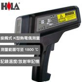 HILA 1800℃ 紅外線溫度測量儀 TN-568LC1