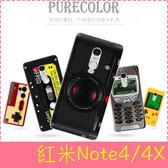 【萌萌噠】Xiaomi 小米 紅米機 Note4/4X 復古偽裝保護套 PC硬殼 懷舊彩繪 計算機 鍵盤 錄音帶 手機殼