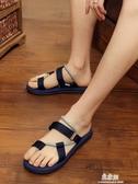涼鞋男士涼鞋拖鞋兩用夏季外穿韓版潮流個性室外人字拖男 易家樂小鋪