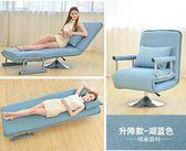 辦公室可折疊沙發床兩用單人午休椅多功能家用午睡床布藝折疊躺椅【博雅生活館】