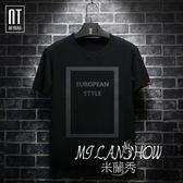 新指標個性簡約潮流T恤男圓領短袖修身體恤大碼胖子  米蘭 shoe