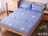 【好康618】床笠單件床罩席夢思保護套 防塵罩床墊套