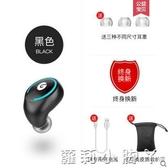 路信蠶豆5.0藍芽耳機無線迷你男女運動蘋果單入耳塞式iphone隱形 蘿莉小腳丫