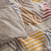 純棉 床包被套組(薄) 加大【Costa Nova】ikea風 100%精梳棉 翔仔居家