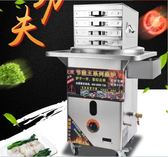 腸粉機 商用腸粉機抽屜式加厚節能蒸粉機燃氣蒸包爐腸粉機腸粉爐 第六空間 igo