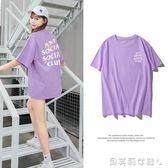 中長款上衣紫色短袖T恤女2018新款hiphop女寬鬆下衣失蹤女 貝芙莉
