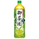 御茶園日式無糖綠茶1.25L【愛買】...