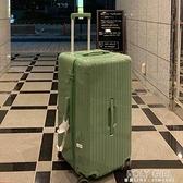 30寸行李箱密碼箱拉桿箱拉鏈網紅學生28寸旅行女男皮箱萬向輪運動 ATF 喜迎新春