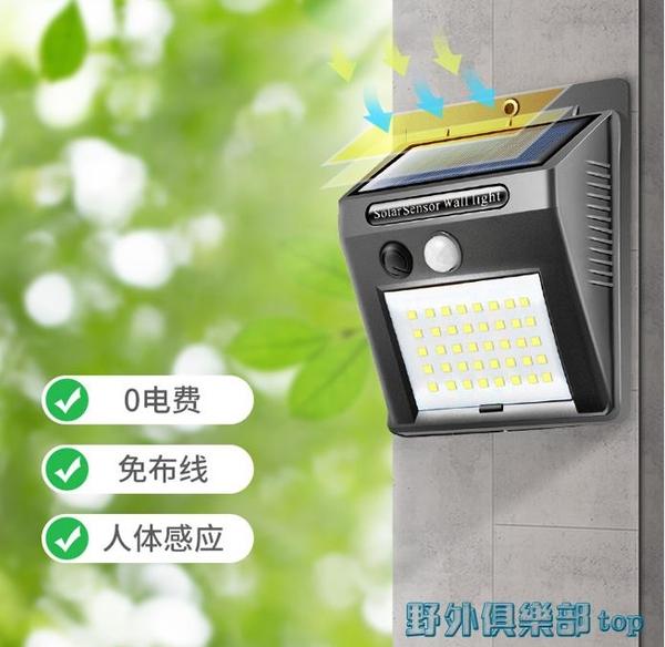 感應燈 智能人體感應小夜燈充電款聲控太陽能室外家用過道樓道燈無線戶外 快速出貨