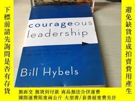 二手書博民逛書店courageous罕見leadershipY393929
