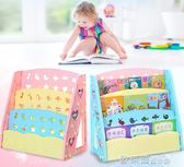 兒童小書架 貝氏嬰童兒童書架幼兒園繪本架寶寶簡易卡通圖書籍書櫃塑料收納架 MKS 歐萊爾藝術館