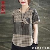 棉麻圓領復古短袖T恤2021夏裝新款小衫亞麻格子體恤大碼女裝上衣 創意家居