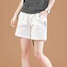 韓潮襲人白色休閒純色短褲女刺繡夏裝新款韓版寬鬆熱褲松緊腰褲子 【端午節特惠】