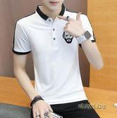 男士短袖T恤夏季新款polo衫韓版潮流襯衫領體恤翻領男裝衣服半袖「時尚彩虹屋」