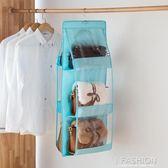 懸掛式掛兜包包衣柜收納多層掛袋吊掛宿舍寢室放包包的雜物收納袋·Ifashion