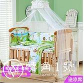 搖籃嬰兒床實木寶寶床可折疊多功能bb新生兒童拼接大床無漆小搖床