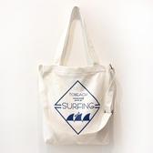帆布包 同款帆布包簡約百搭單肩斜挎女學生書包手提大容量ins布包日韓包-凡屋
