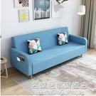 沙發小戶型臥室出租房用簡易簡約現代三人可摺疊兩用沙發床經濟型 NMS名購新品
