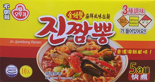韓國 OTTOGI JIN 金螃蟹海鮮風味拉麵 10入/盒