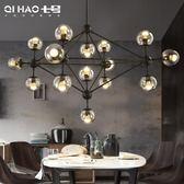魔豆燈北歐燈具魔豆吊燈客廳個性創意餐廳燈 簡約現代臥室燈玻璃球服裝台北日光igo