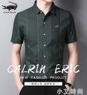 卡帝樂鱷魚夏季短袖襯衫男士純棉條紋薄款中青年商務休閒襯衣男裝 小艾新品
