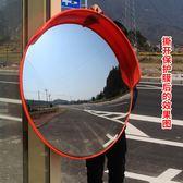 道路室外廣角鏡100cm轉彎交通凹凸鏡 1米道路反光鏡車庫鏡凸面鏡IGO  檸檬衣舍
