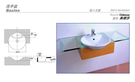 【麗室衛浴】英國陶瓷-IMPERIAL品牌  Imperial ware 上崁盆 130701  (現貨供應)