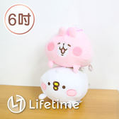 ﹝卡娜赫拉趴姿娃娃6吋﹞正版絨毛娃娃 抱枕 兔兔 P助 15cm〖LifeTime一生流行館〗D12323