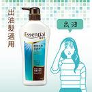 逸萱秀 瞬效水潤易潔淨洗髮乳700ML【...