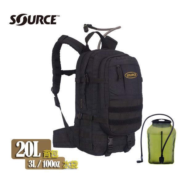 Source Assault 軍用水袋背包 4010430103 黑色 /城市綠洲(以色列原裝進口)