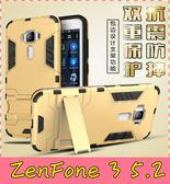 【萌萌噠】ASUS ZenFone3 (5.2吋) ZE520KL 變形盔甲保護套 鋼鐵人馬克戰衣 全包帶支架 手機殼