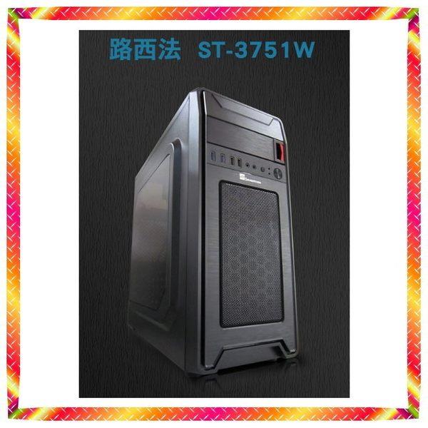 華碩 B360M 四核 i3-8100 4GB DDR4 超值型燒錄電腦主機 下殺