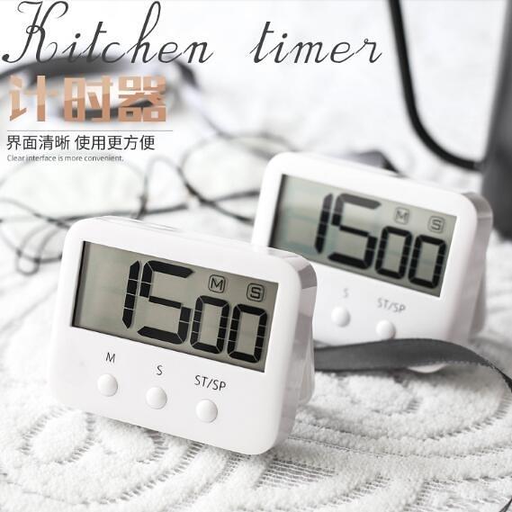 計時器提醒器學生作業兒童學習靜音時間管理碼錶考研廚房倒定時器 童趣潮品