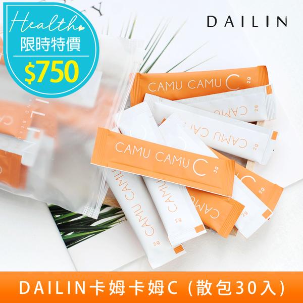 糖罐子*原價1160 特價750*DAILIN卡姆卡姆C+(散包30包入)→預購【H2085】