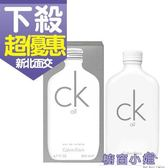 Calvin Klein CK All 中性淡香水 100ml