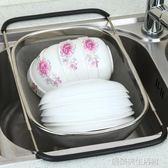可伸縮瀝水架不銹鋼瀝水籃水槽碗筷晾碗慮水洗菜碗碟架廚房置物架 igo