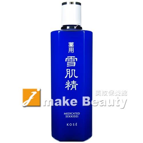 KOSE高絲 藥用雪肌精(200ml)《jmake Beauty 就愛水》