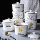 泰留戀 陶瓷燉盅帶蓋1人-2人養生粥碗盅家用小號水蒸蛋燉湯盅604   極有家